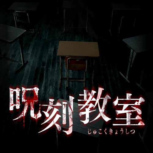 http://vr-hyuga-ya.com/vr/jukokukyoushitsu/
